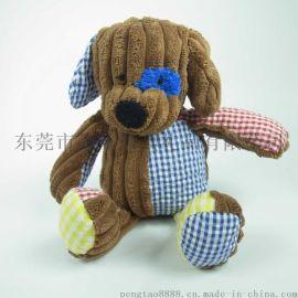 东莞玩具厂家定制加工25cm毛绒公仔狗,可来图来样定制