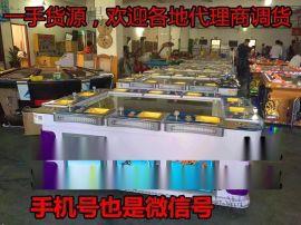 广州支架折叠8人6人10人打鱼机批发