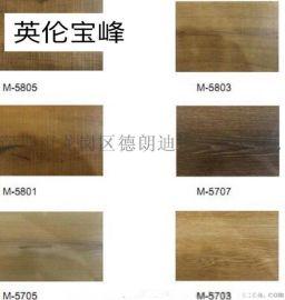 英伦宝峰 超强耐磨橡木地板真木纹 强化复合木地板批发 厂家直销