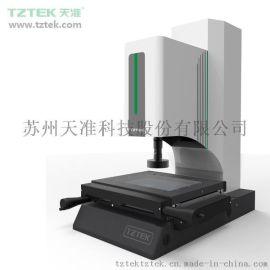 天准影像仪 VMA 手摇平台检测工件