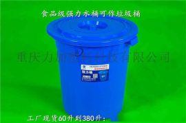 重庆食品级塑料圆形水桶 强力水桶厂家
