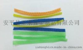 亚东0.1*0.14米塑料网套 金属零件保护网套