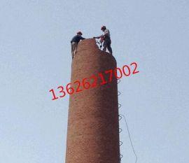 哈尔滨砖烟囱拆除、专业烟囱拆除公司