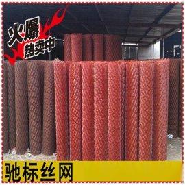 钢板网/安平县驰标丝网制品有限公司