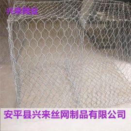 包塑石笼网,河道石笼网,镀锌石笼网
