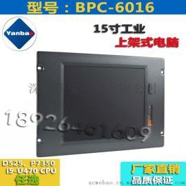 上架式工业平板电脑i5双网口6串口机柜