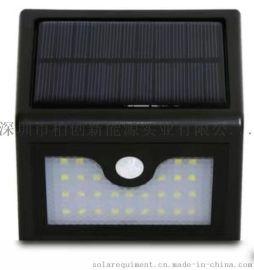 户外太阳能LED庭院壁灯
