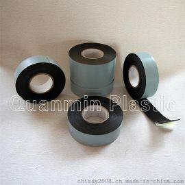 廠家供應熱收縮纏繞帶,管道防腐熱收縮帶,不規則管件的防腐保護