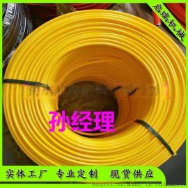 专业生产PA12原包料彩色尼龙压力管