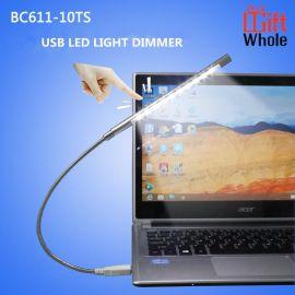 工廠直銷USB LED燈電腦燈鍵盤燈廣告促銷禮品燈