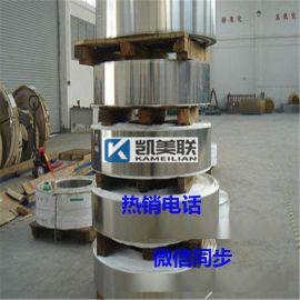 无锡厂家直销超薄不锈钢带0.05mm 304不锈钢冷热轧卷0.1mm 0.3mm