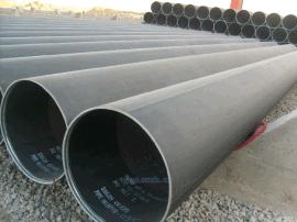 河北龙马Q235B大口径双面埋弧焊直缝钢管609生产厂家
