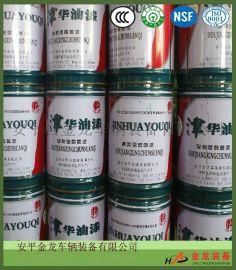 华泰牌工业油漆 厂价直销 高质量 厚浆型醇酸漆