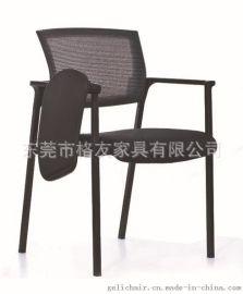 四脚培训椅,多功能厅带写字板椅子