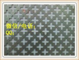 亚轩数控冲孔网制品厂