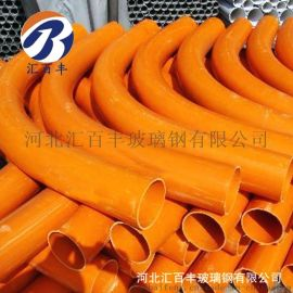 CPVC电力管 200mmCPVC电缆保护管