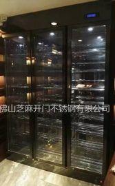 定做洋酒酒柜 不锈钢红酒柜定制 不锈钢酒架