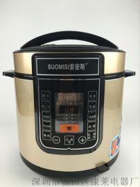 智能电压力锅 家用多功能压力锅5L6L大容量无水炖锅 智能预约