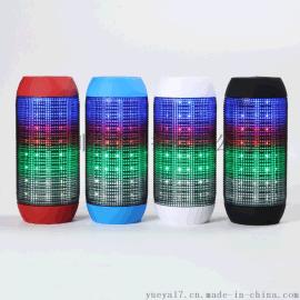 脉动音箱 圆筒音响led彩灯蓝牙音箱 无线车载电脑音箱蓝牙音响