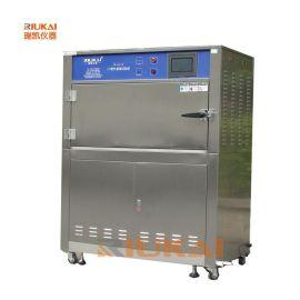 需要试验必备的紫外线老化试验箱|紫外线老化试验箱用途