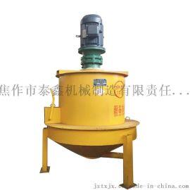 申鑫牌JW180混凝土搅拌机 强制式搅拌机