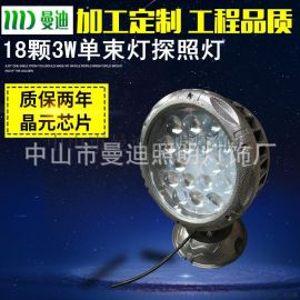 新款54W小型光束灯,单束光投射灯户外防水亮化照明灯具