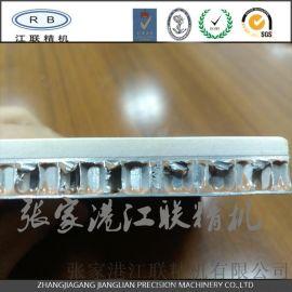 新技术 石材蜂窝板 石材铝蜂窝板 石材铝蜂窝背衬板