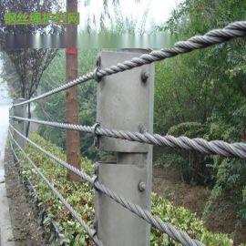缆索护栏厂家@景区专用绳索护栏