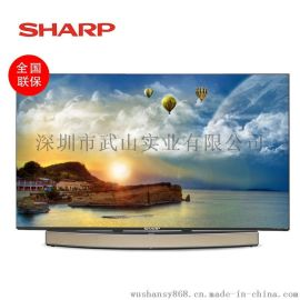 夏普LED-70TX85A网络分体智能超高清家用LED电视机