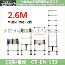 Jadduo加多梯具2.6米单面伸缩梯