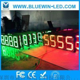 供应加油站LED油价显示屏