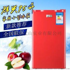 群兴BC-95升个性炫彩红家用小型冰箱