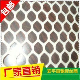 厂家批发塑料养殖网 育雏网 塑胶网