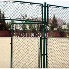 北京小區體育場圍網 籃球場護欄網 隔離圍網廠家批發