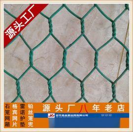 生态铅丝笼网箱厂家直销镀锌宾格笼福建沿海地区防护