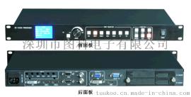 TK-5000A 高清無縫切換器 混合信號切換器
