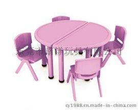 幼儿园半圆桌 塑料四人桌