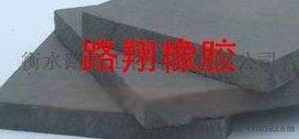 聚乙烯闭孔泡沫板价格18232996255