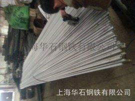 304不锈钢管 质量最好的304不锈钢换热管 不锈钢管厂家