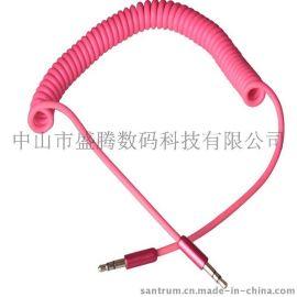 SANTRUM 3.5MM音频线 伸缩音频线 可伸缩弹簧式MP3音频线