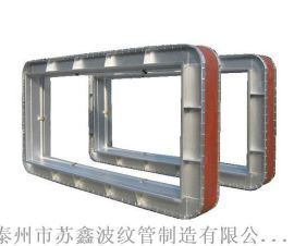 脱硫脱硝非金属补偿器  膨胀节