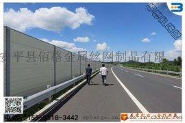 【高速公路声屏障】高速公路声屏障价格多少钱一平方米?