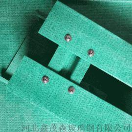 鑫茂森 玻璃钢桥架  梯级式大跨距电缆槽