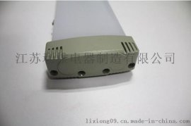 防爆免维护低碳LED荧光灯HRY93,LED宽压防爆荧光灯
