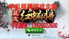 亳州移动电玩城  幸运六狮游戏 手机电玩城 手机棋牌游戏