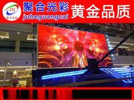 室内P4全彩led显示屏 聚合光彩长期供应P1.667 P2 P3 P4 P5 P6 P8