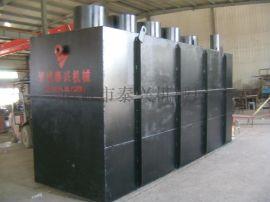 纺织污水处理设备 诸城泰兴机械