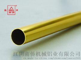 阳极氧化金色6063铝管