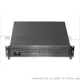 研恒厂家2U机架式工业服务器 i3服务器 可定制
