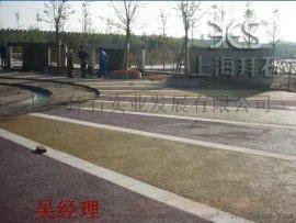 北京小区透水路面/材料厂家